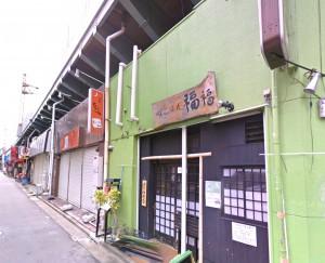 fuku01