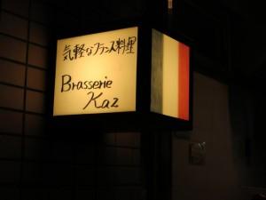 kaz02
