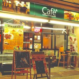 cafeplus01