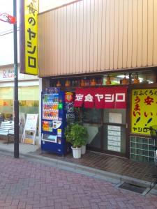 yashiro01